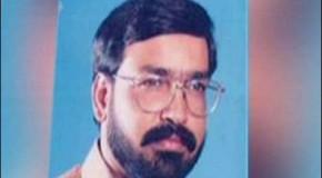 Fake degree: Punjab MPA declared ineligible