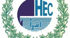 HEC bill may kill education, benefit fake degree holders