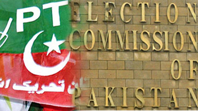 ECP declares PTI's Faisal Zaman's degree fake