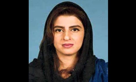 Fake Degree PTI's Ayla Malik disqualified
