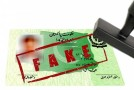 Racket probe: NADRA man confesses to issuing illegal NICs
