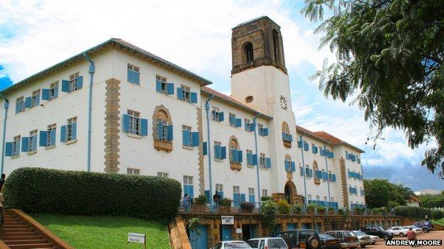 Makerere University Uganda investigates 'degree fraud'