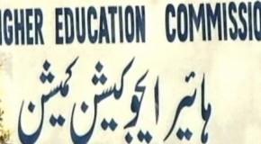 HEC slams new degree verification order