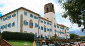 Makerere University: Uganda investigates 'degree fraud'